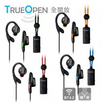 TRUEOPEN系列 [加長電力+語音助理] 防丟藍牙耳機-防潑水 工作 運動 直播耳機-[四色可選]